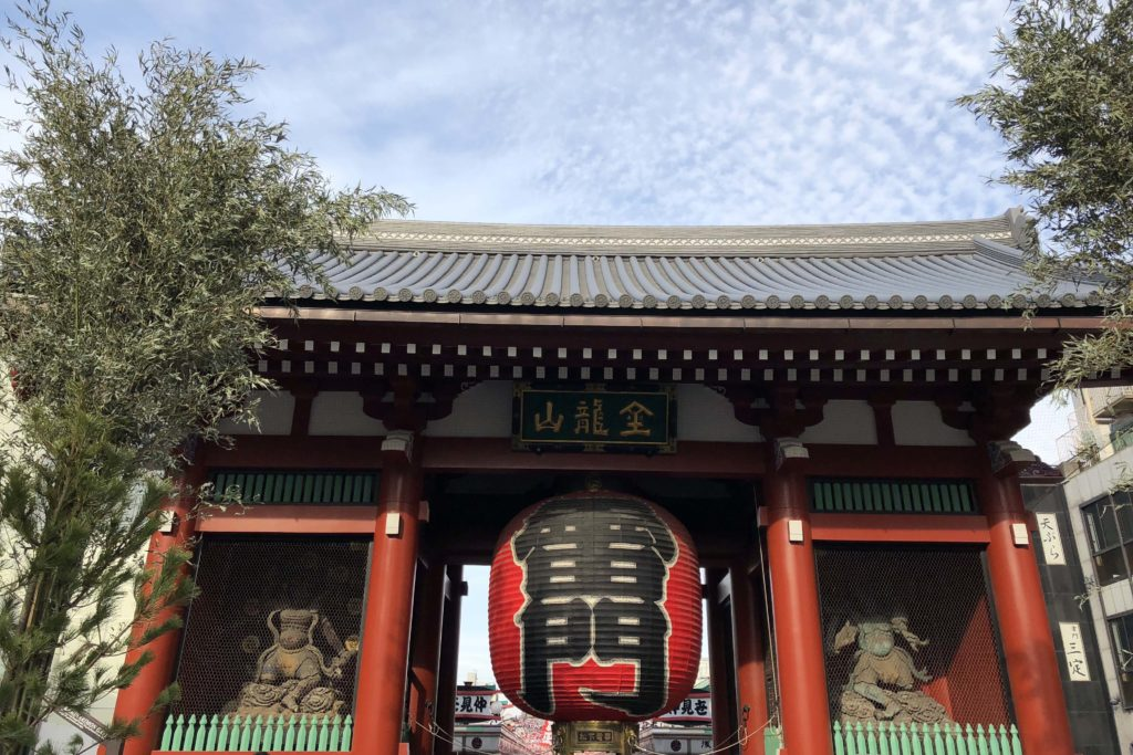 Senso-ji Temple, Japan Two week Japan Itinerary - Photo by Outside Suburbia