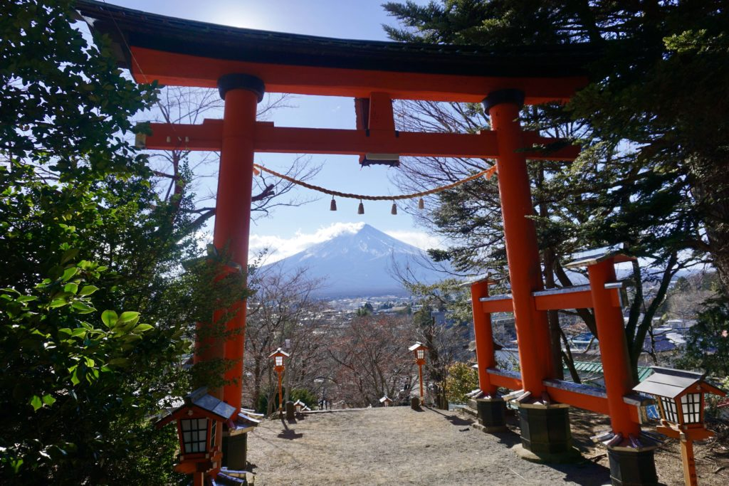 Entrance to the Chureito Pagoda