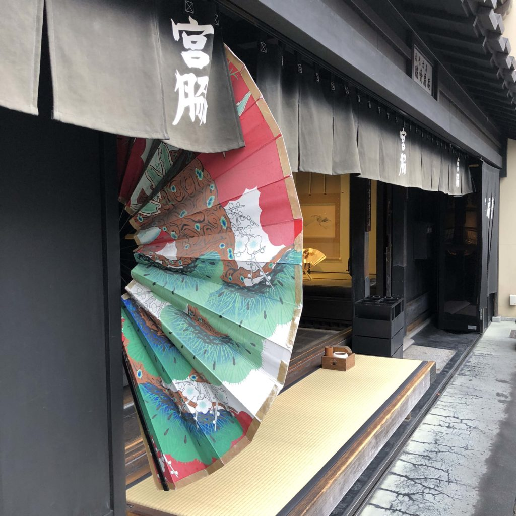 Honeyanocho district, Kyoto, Japan - Photo by Outside Suburbia