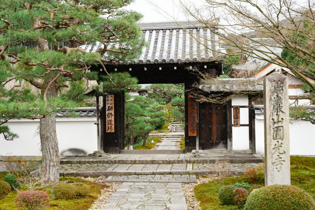 Beautiful Japanese Zen and Temples Gardens of Kyoto | Outside Suburbia