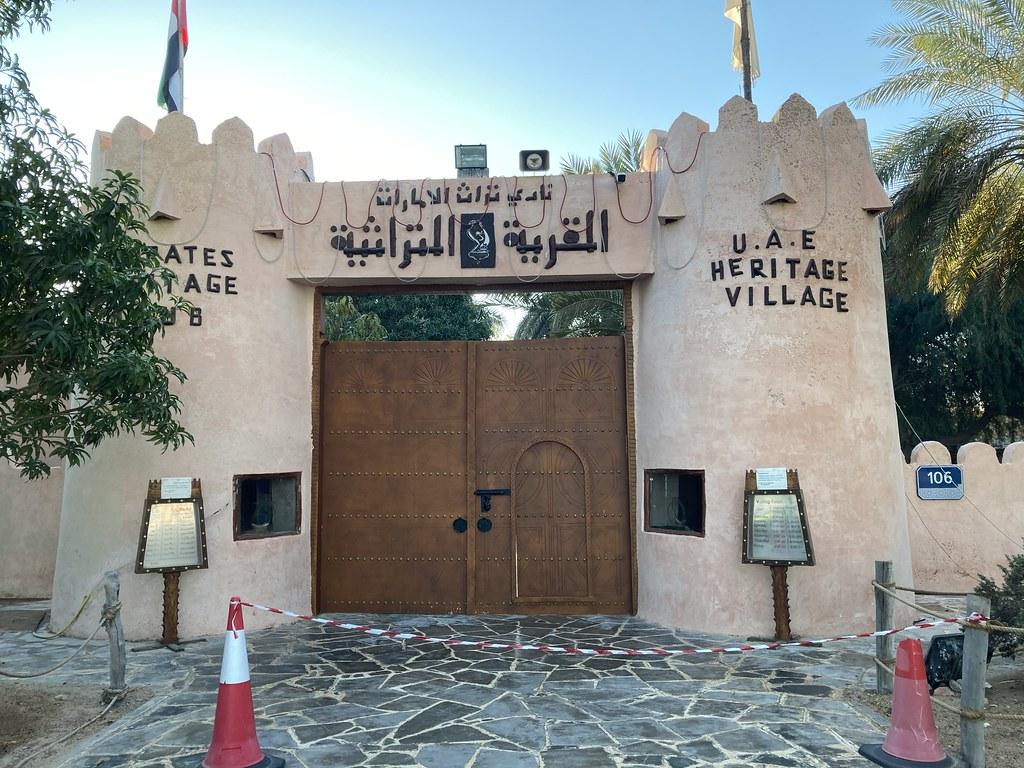 UAE Heritage Village: A glimpse of the Emirati lifestyle | Outside Suburbia