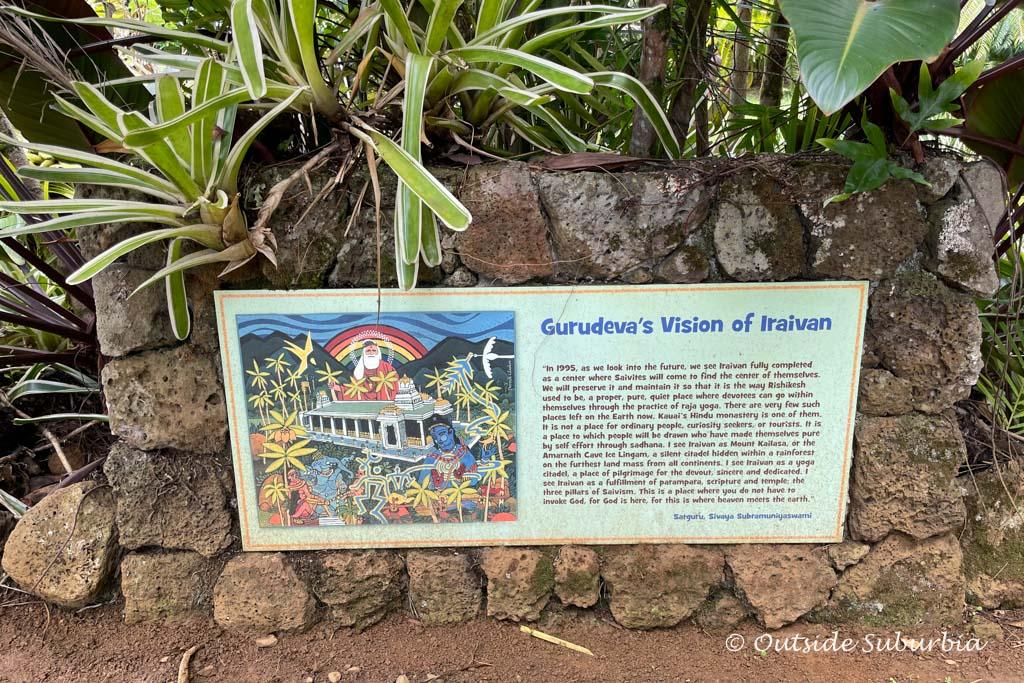 Iraivan Temple Hawaii   OutsideSuburbia